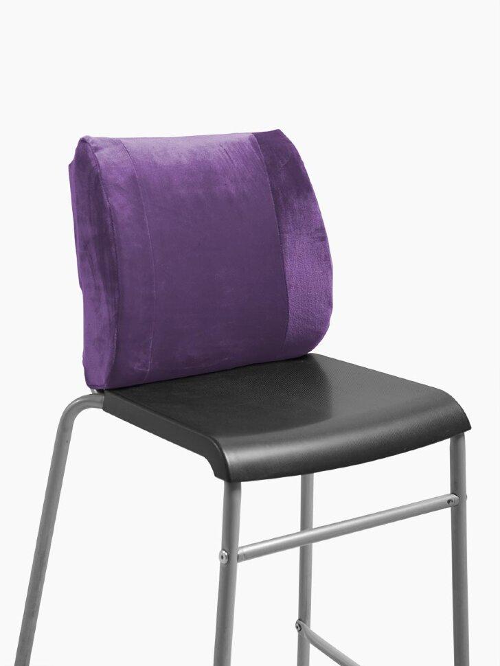 Подушка для мастера на стул универсальная с эффектом памяти MEMORY
